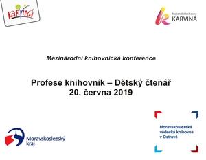 RKKA_MSK_publicita
